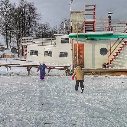 Ledo čiuožykla